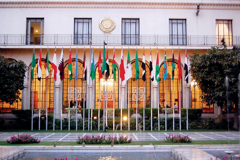 نتيجة بحث الصور عن جامعة الدول العربية